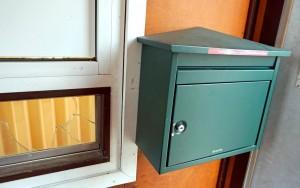 itsepalvelupisteen - postilaatikko - koura-autovarikko